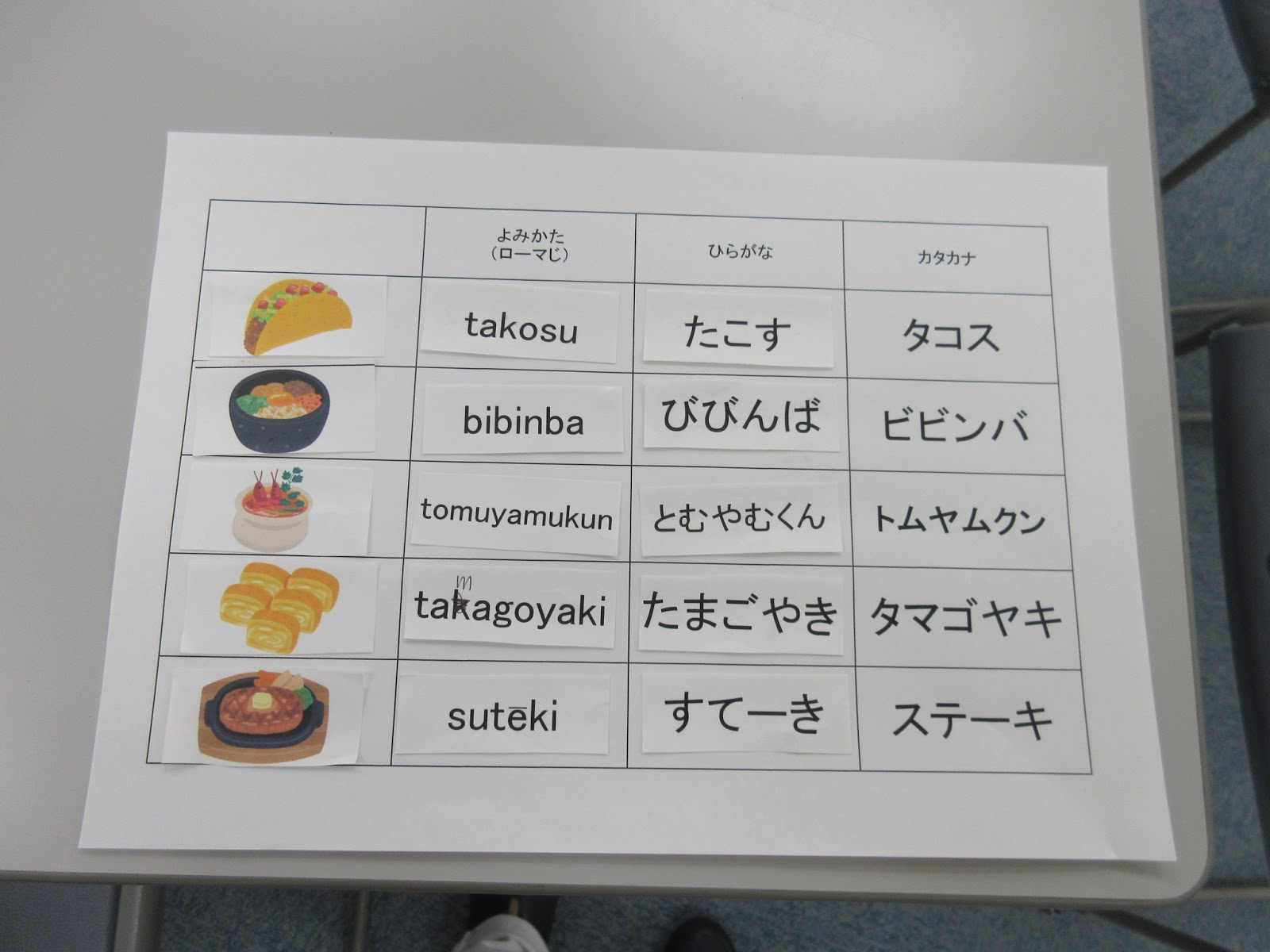 Japaneseclass_04